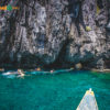 elnido-secret-lagoon-tour