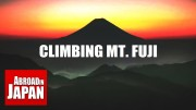 Climbing Mount Fuji: 8 Hours of Hell