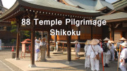 88-temple-pilgrims-featured