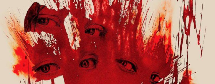 Amazon Studios has released a brand new poster for Suspiria