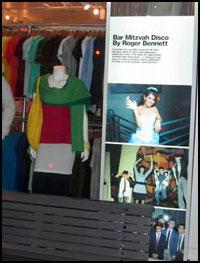 barmizvah disco at american apparel
