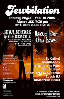 jewbilation concert