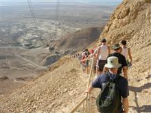 Free Israel Trip