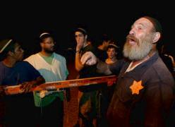 Once upon a time Jews were forced to wear stars