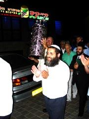 Random Torah