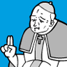 weepy whiny ass pope dude