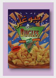 qasrawi's bugle chips