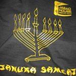 My Januka Jabad Tango t-shirt from Buenos Aires