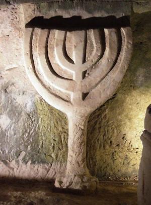 1800 year old, 75 inch tall menorah at Beit Shearim