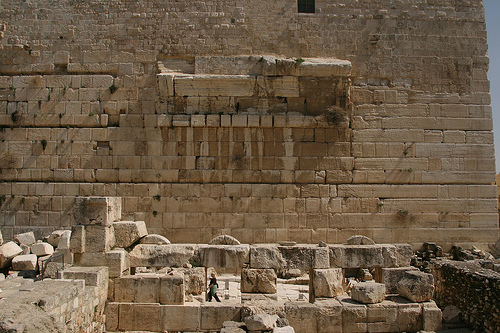 Robinson's Arch at the Temple Mount