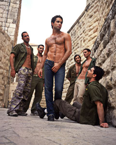 Just an average Israeli street scene