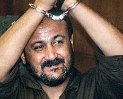Dr. Marwan Barghouti Thanks His Jailers for Their Kind Offer to Subsidize His Education