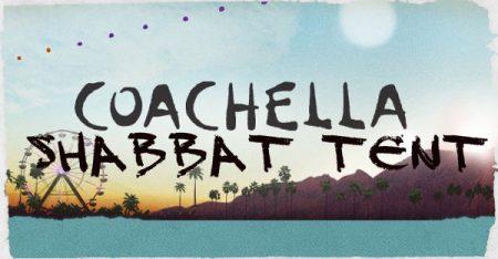 coachella-shabbat-tent-2013