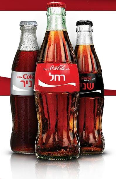 coke_not_kosher