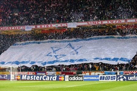 Ajax Super Jews