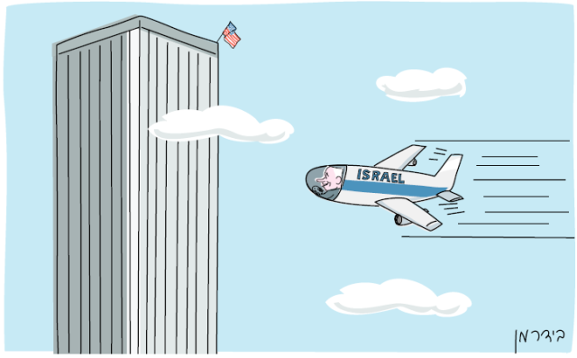 Anti Bibi cartoon