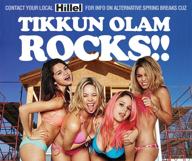 Hillel Alternative Spring Break