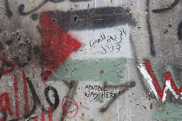 At the flashpoint by Dheisheh refugee camp near Bethlehem