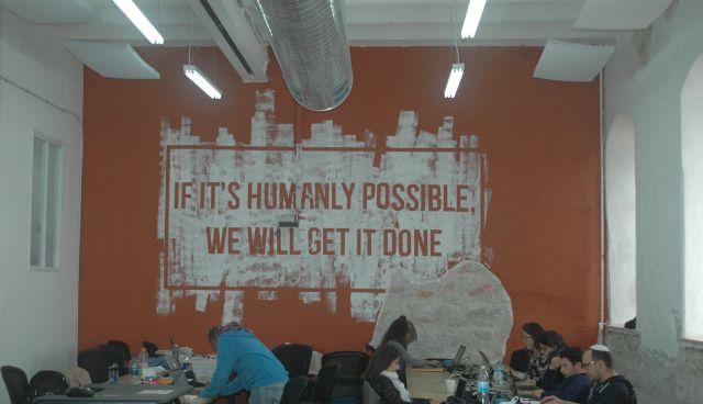 One of the work spaces at MassChallenge Jerusalem