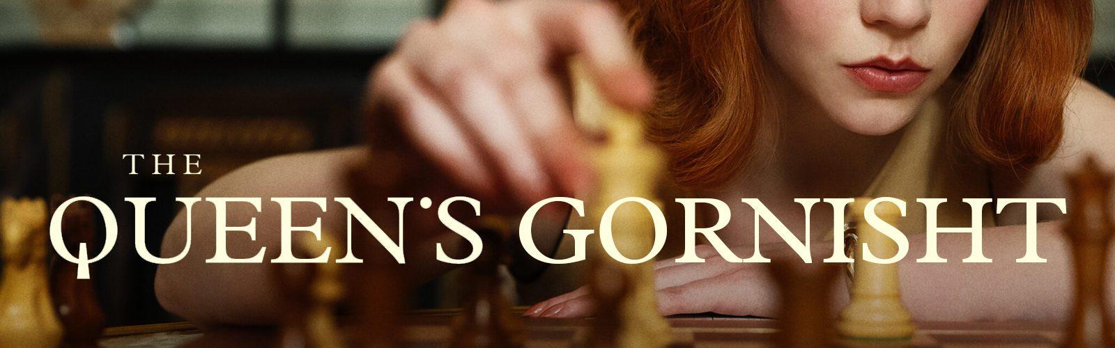 The Queen's Gornisht