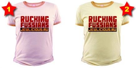 Russian Shirts!