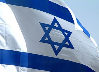 israeli_flag.jpg
