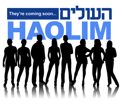 Haolim: They\'re coming!