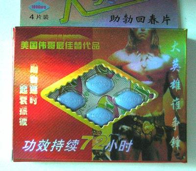chinese viagra