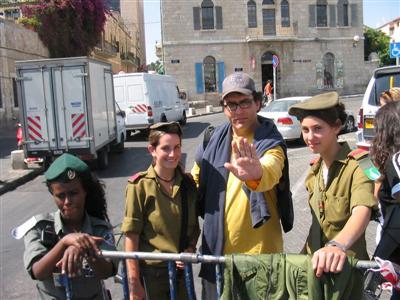 Securing Jerusalem