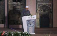 الإمام الأكبر الدكتور أحمد الطيب: إذا فتحنا باب التكفير فلن ينجو أحد