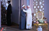 ننشر نص كلمة شيخ الأزهر فى المؤتمر العالمى للسلام بحضور بابا الفاتيكان