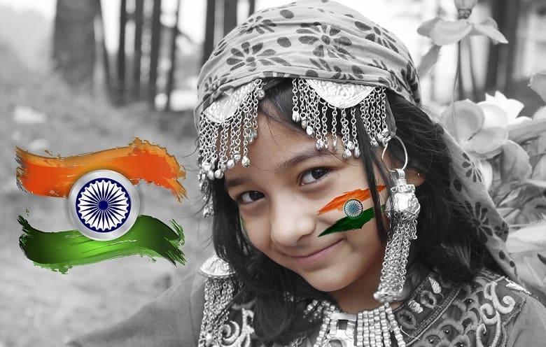 26 January – Republic Day (India)