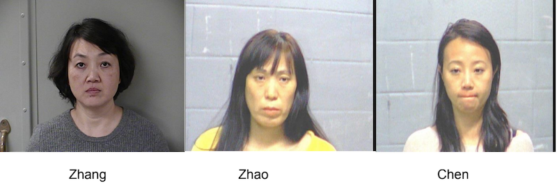 Photo of Joint Investigation Results in Arrests