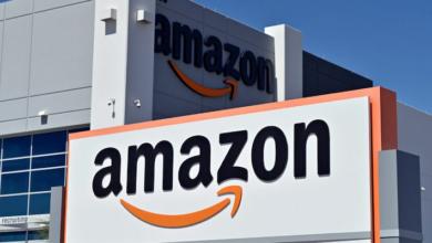 Amazon La Vergne