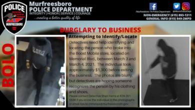 BOLO Boost Mobile Burglary