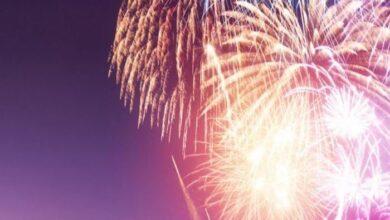 La Vergne Fireworks