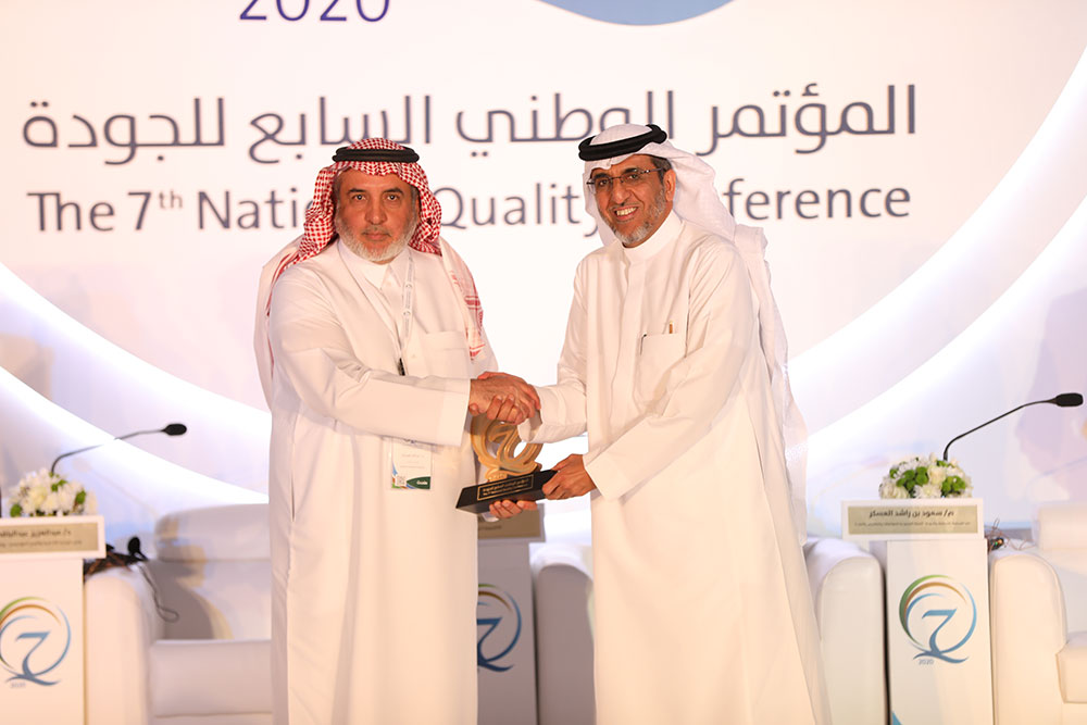 Obeikan Investment Group participated at the 7th National Quality Conference in Jeddah, Saudi Arabia.