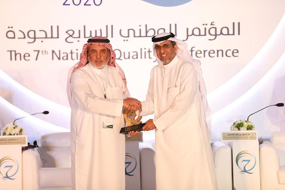 شاركت مجموعة العبيكان للاستثمار في المؤتمر الوطني السابع للجودة في جدة بالمملكة العربية السعودية.