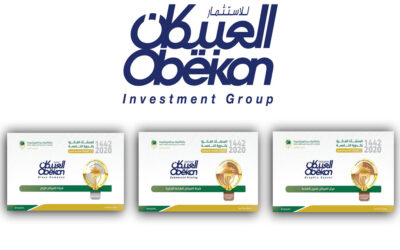 "Obeikan Investment Group achieves three prizes in the King Abdulaziz Quality Award ""KAQA"" for the second time"