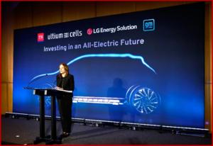 Ken Zino of AutoInformed.com on General Motors and LG Energy; Stellantis, LG Energy JV