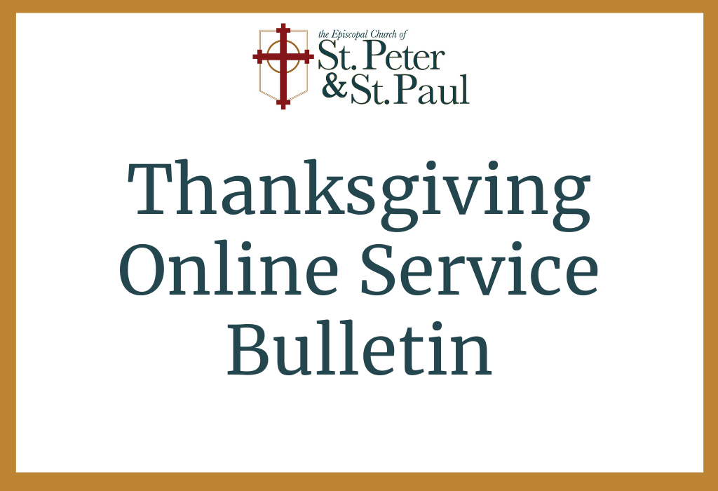 Click Here for Service Bulletin