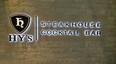 https://secureservercdn.net/104.238.68.130/b4h.040.myftpupload.com/wp-content/uploads/2020/07/Steakhole-Cocktail-Bar.jpg