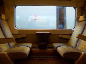 Vagon 2da clase