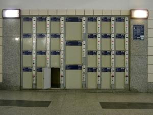 Consigna de equipaje en Berlin Hbf