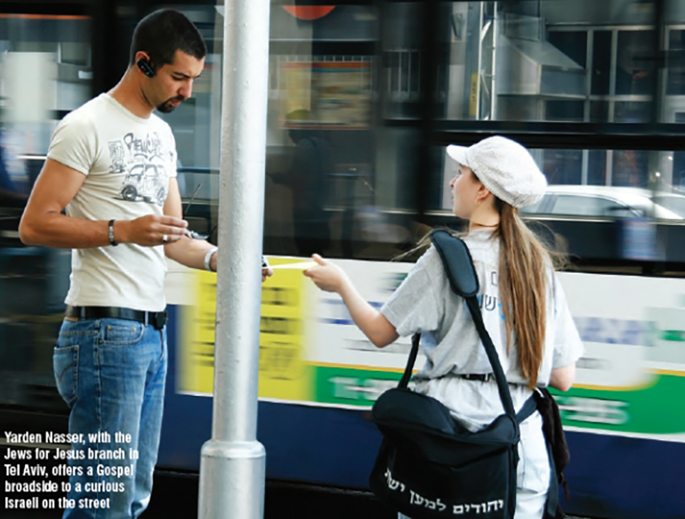 Jews For Jesus Spreads the Gospel in Gush Dan