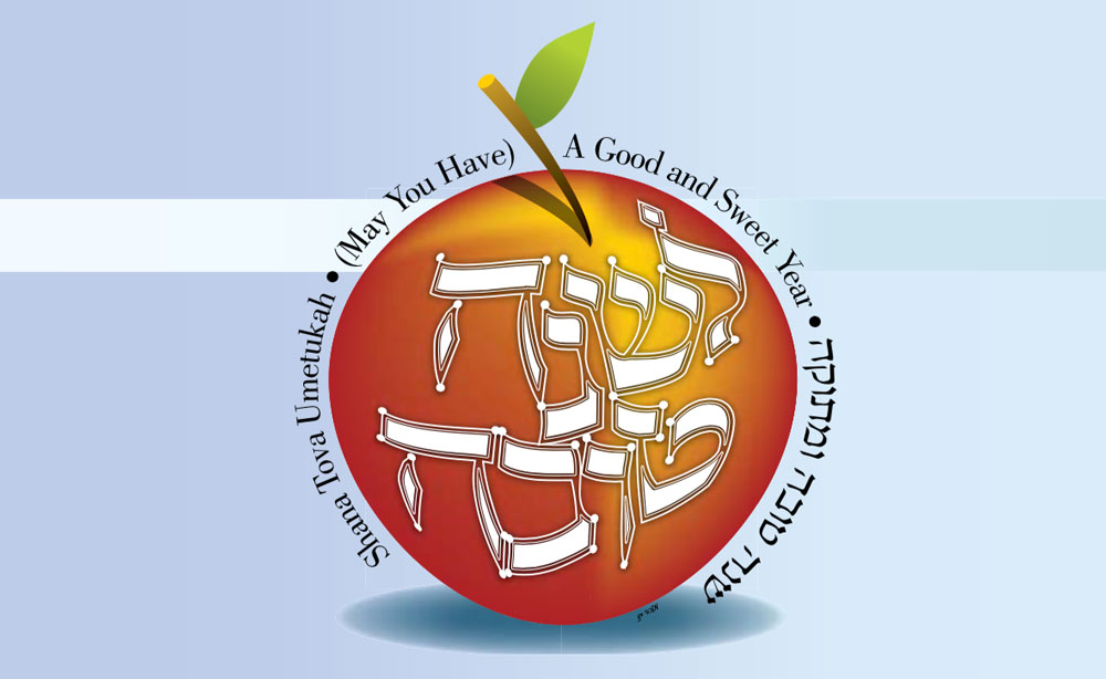 The Holiday of Rosh Hashanah and the Lunar Calendar