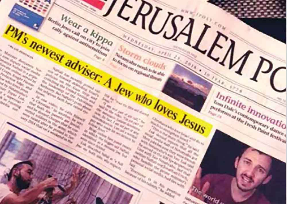Appointment of Messianic Believer, Hananya Naftali, Stirs Controversy in Israel