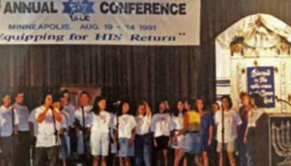 UMJC Celebrates Its 40th Anniversary