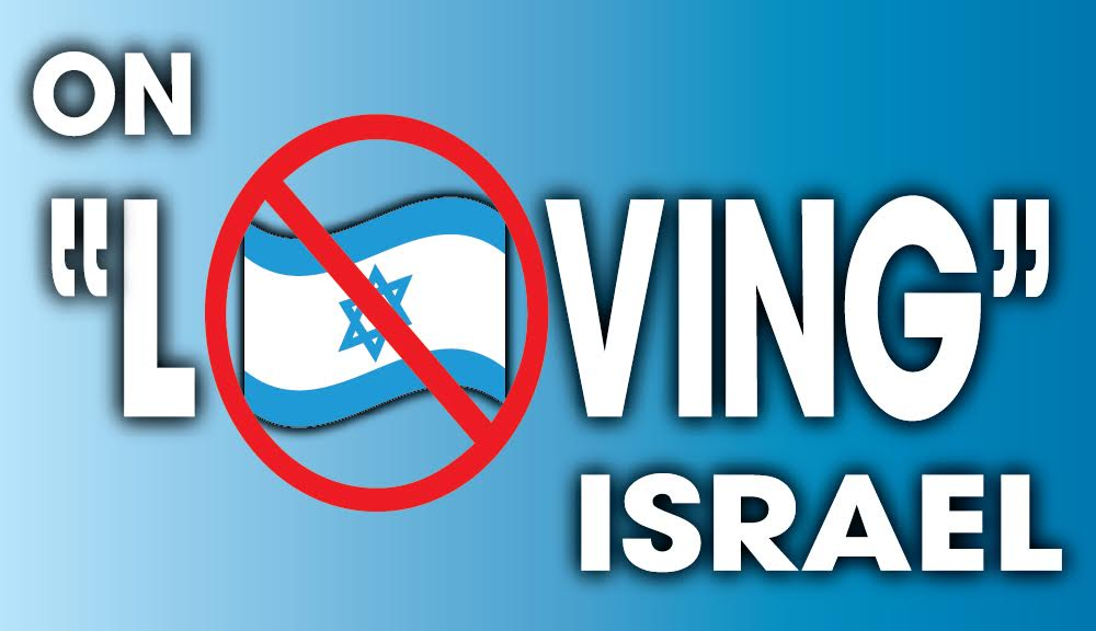 "On ""Loving"" Israel"