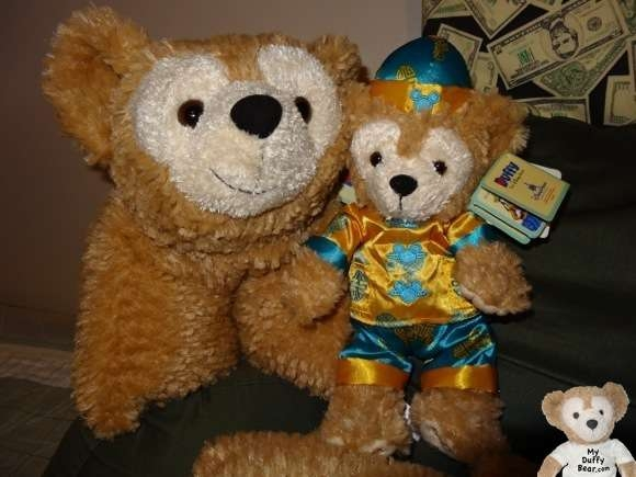 Duffy the Disney Bear with Pillow Pet Duffy Bear